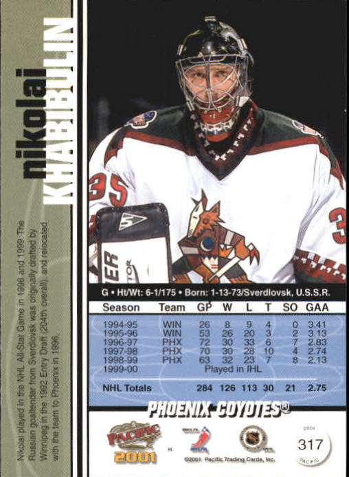 2000-01-Pacific-Hockey-Cards-251-450-Pick-From-List thumbnail 87