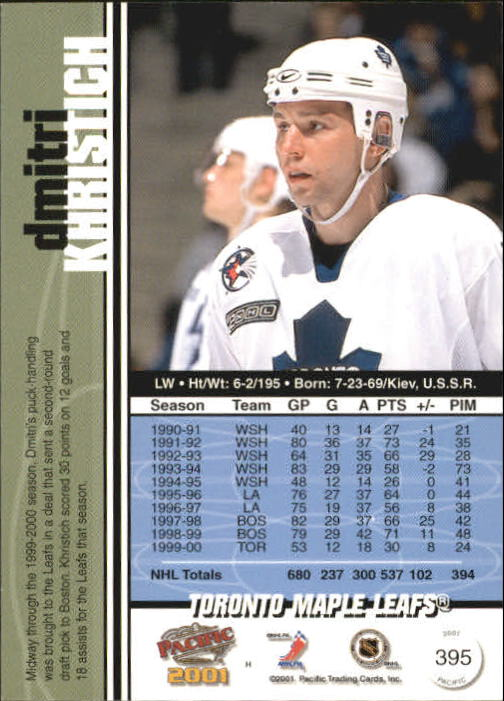 2000-01-Pacific-Hockey-Cards-251-450-Pick-From-List thumbnail 197