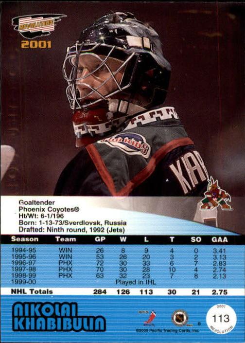 2000-01-Revolution-Hockey-1-150-Your-Choice-GOTBASEBALLCARDS thumbnail 107