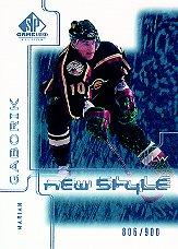 2000-01 SP Game Used #70 Marian Gaborik RC