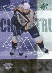2000-01 SPx Rookie Redemption #RR17 Martin Erat