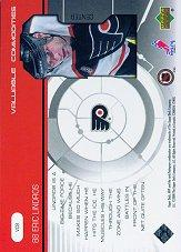 2000-01 Upper Deck MVP Valuable Commodities #VC8 Eric Lindros back image