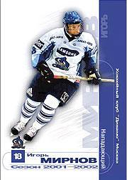 2001-02 Russian Dynamo Moscow #19 Igor Mirnov