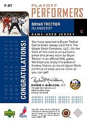 2002-03 Upper Deck Foundations Playoff Performers #PBT Bryan Trottier back image