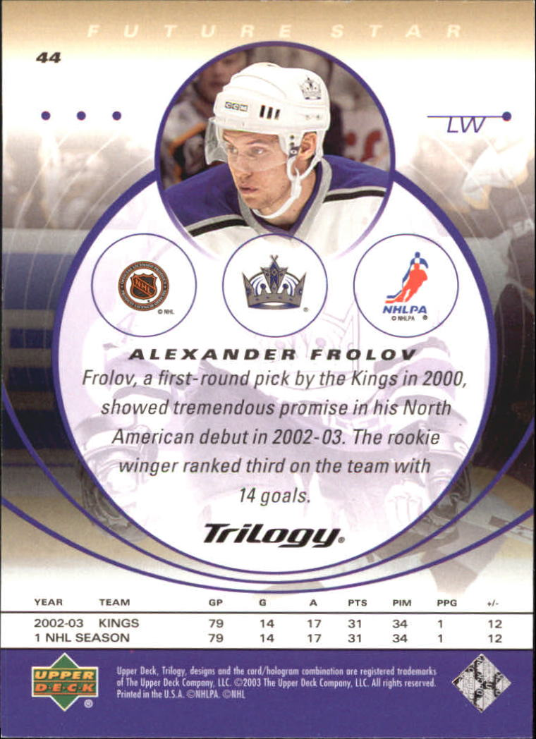 2003-04-Upper-Deck-Trilogy-Hockey-Cards-Pick-From-List thumbnail 69