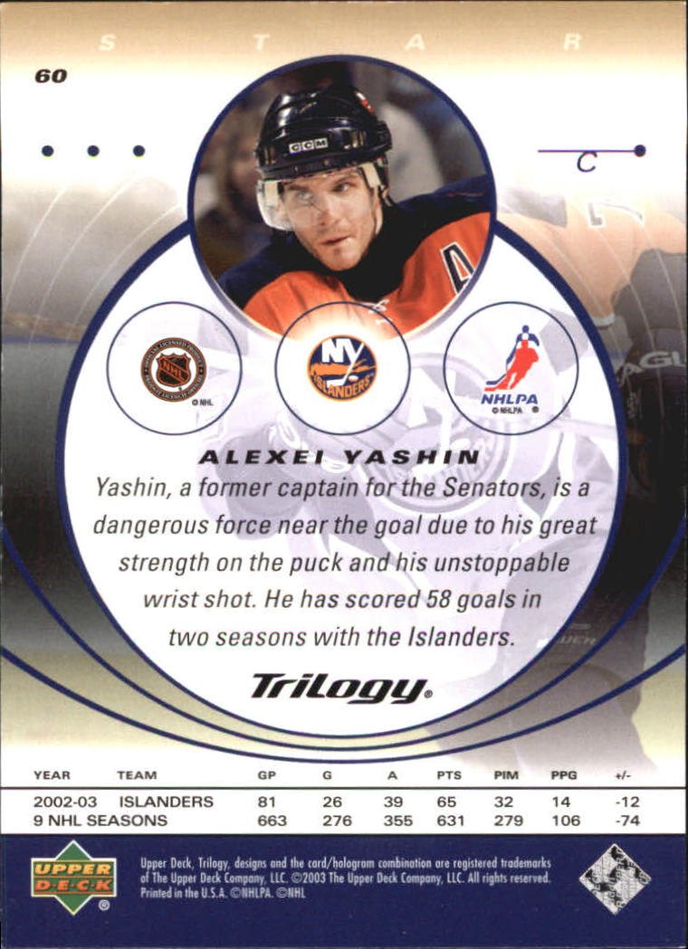 2003-04-Upper-Deck-Trilogy-Hockey-Cards-Pick-From-List thumbnail 95