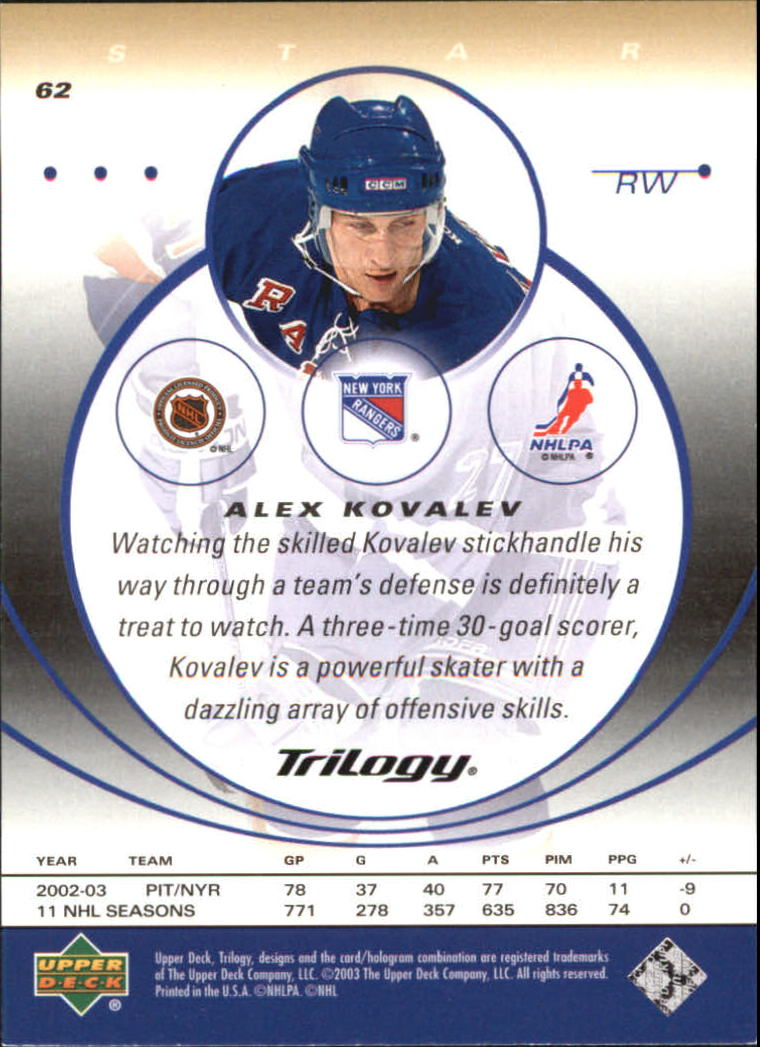 2003-04-Upper-Deck-Trilogy-Hockey-Cards-Pick-From-List thumbnail 97