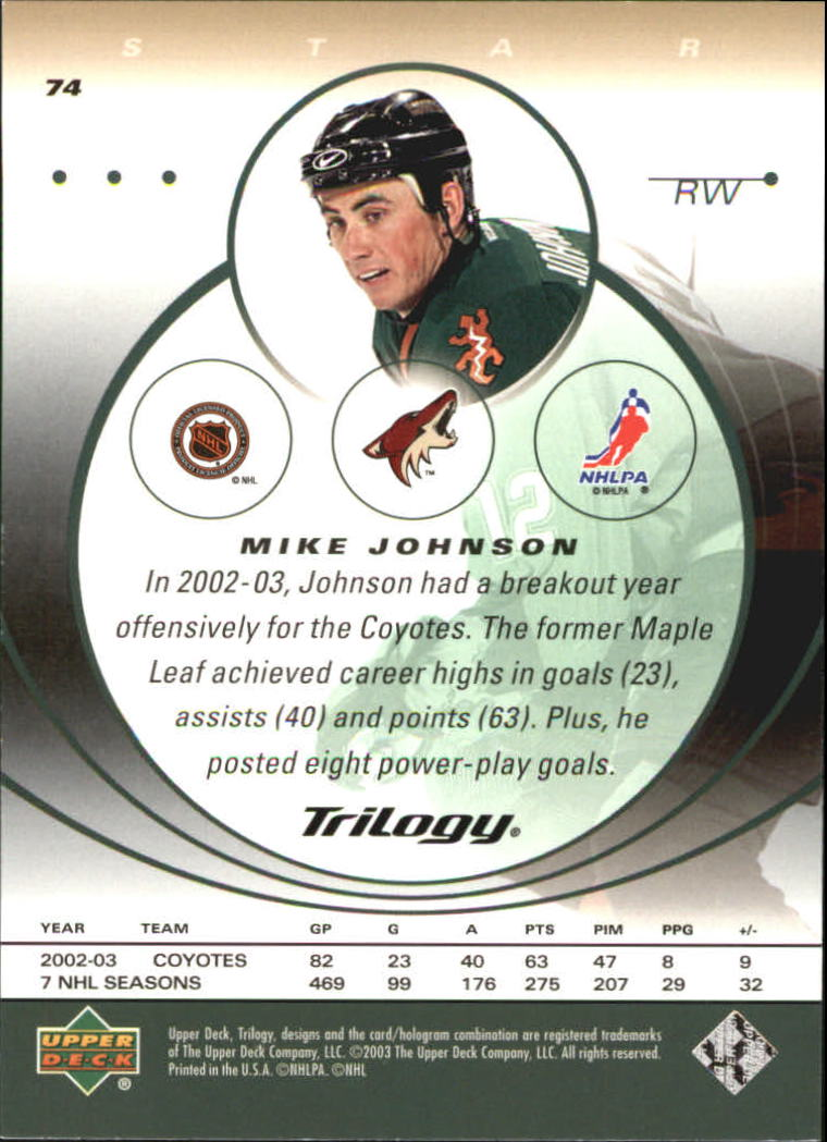 2003-04-Upper-Deck-Trilogy-Hockey-Cards-Pick-From-List thumbnail 111
