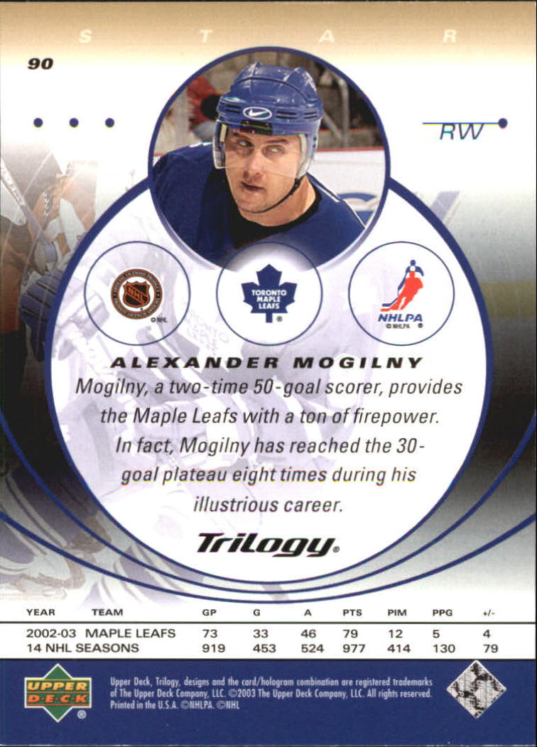 2003-04-Upper-Deck-Trilogy-Hockey-Cards-Pick-From-List thumbnail 139