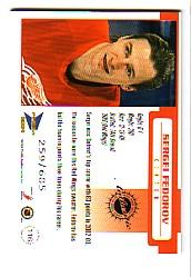 2003-04 Pacific Prism #116 Sergei Fedorov JSY/685 back image