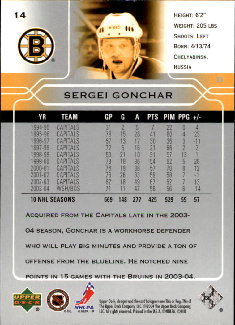 2004-05-Upper-Deck-Hockey-Cards-Pick-From-List thumbnail 29