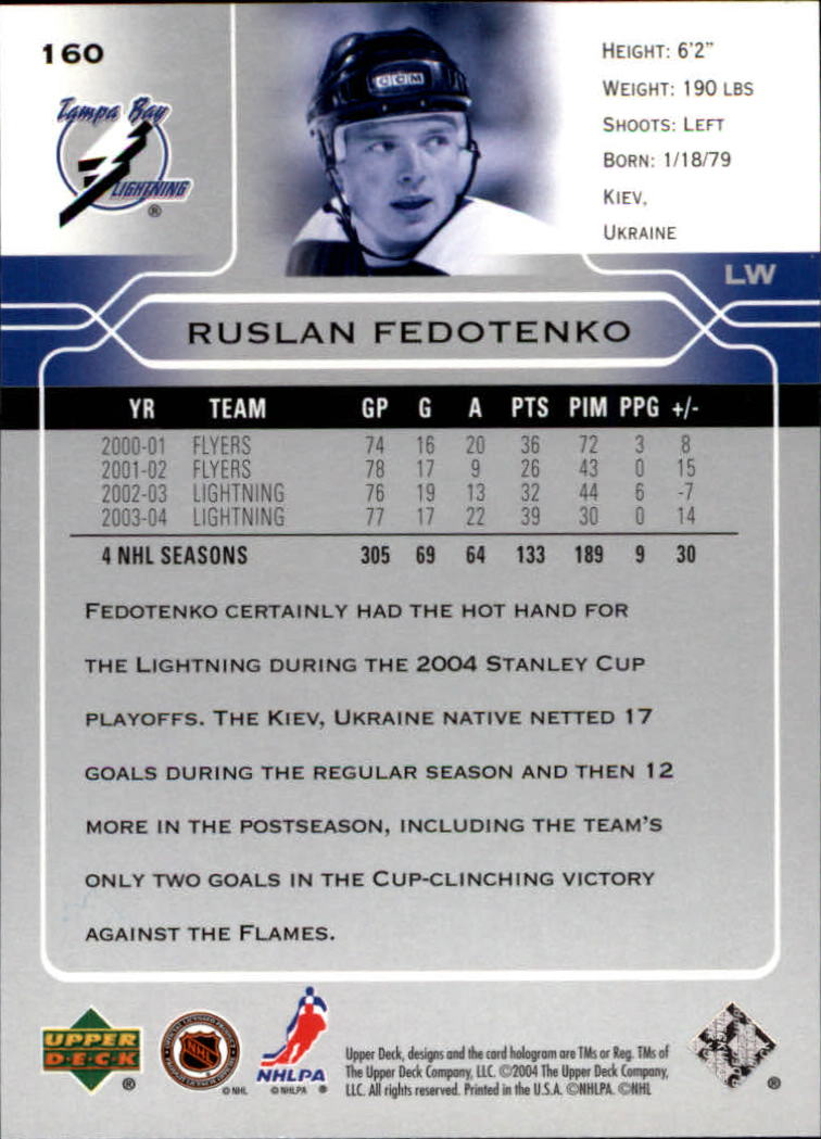 2004-05-Upper-Deck-Hockey-Cards-Pick-From-List thumbnail 293