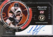 2005 Extreme Top Prospects Signature Edition #S24 Alexander Radulov