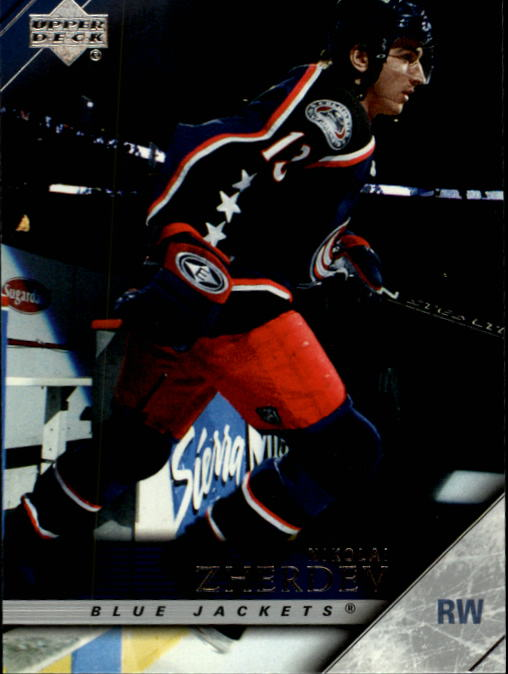 2005-06-Upper-Deck-Hockey-Cards-251-487-NO-Young-Guns-Pick-From-List thumbnail 96
