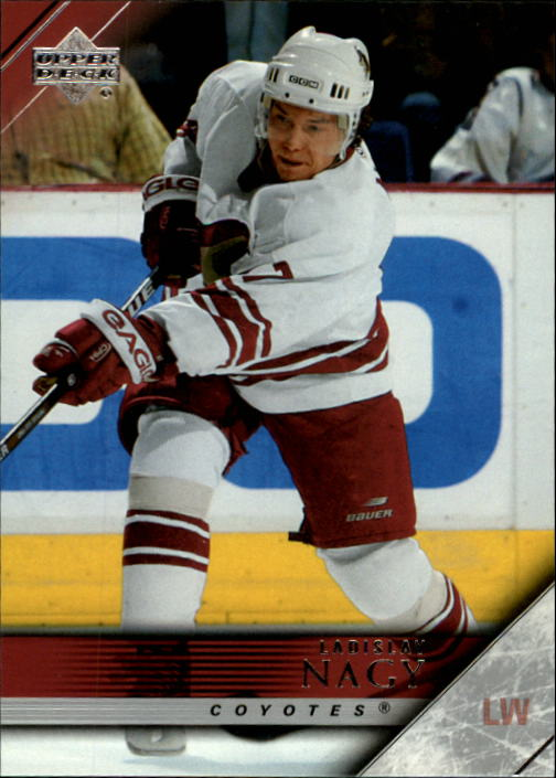 2005-06-Upper-Deck-Hockey-Cards-251-487-NO-Young-Guns-Pick-From-List thumbnail 284