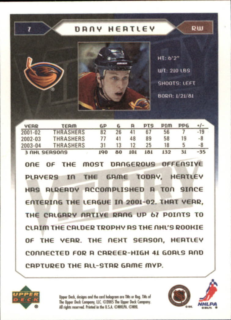 2005-06-Upper-Deck-Victory-Hockey-Cards-1-250-Pick-From-List thumbnail 15