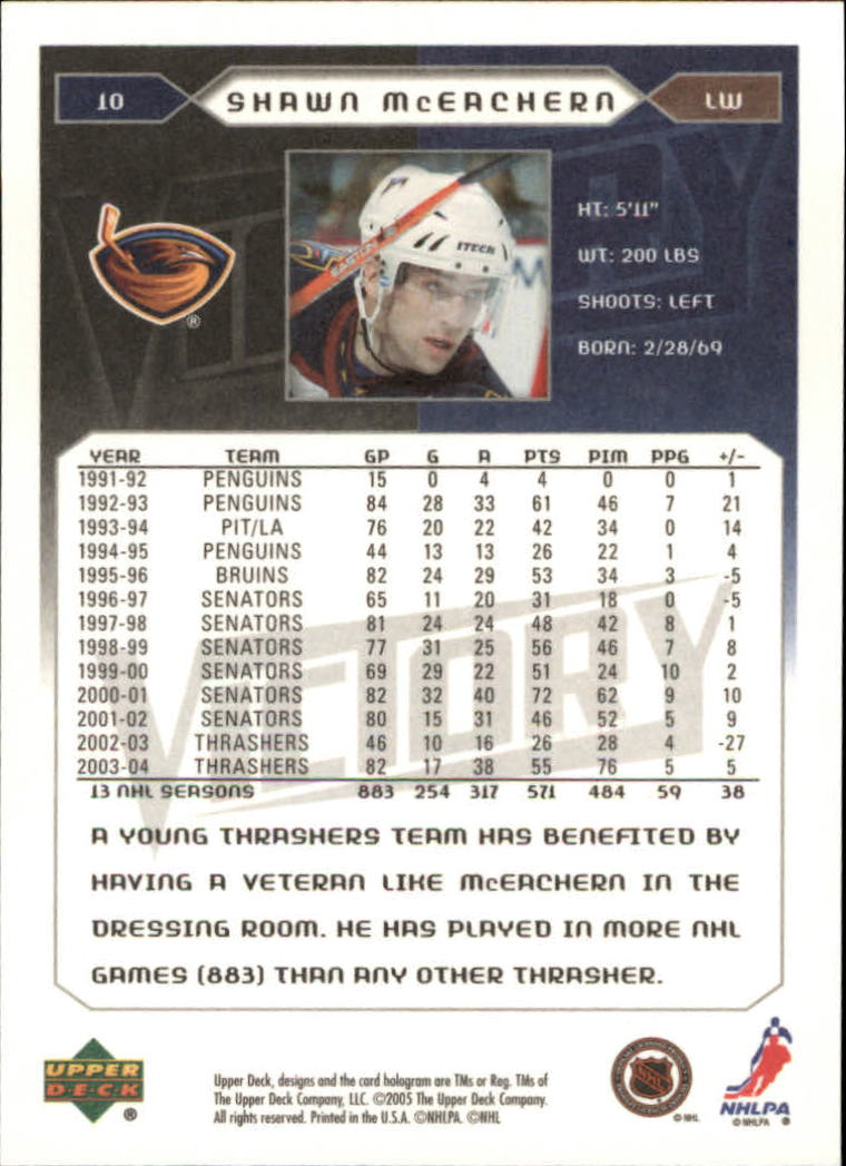 2005-06-Upper-Deck-Victory-Hockey-Cards-1-250-Pick-From-List thumbnail 19