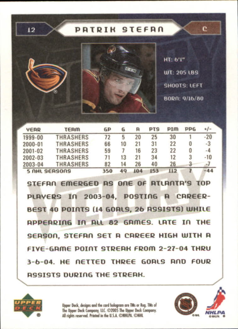 2005-06-Upper-Deck-Victory-Hockey-Cards-1-250-Pick-From-List thumbnail 23