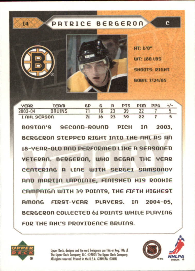 2005-06-Upper-Deck-Victory-Hockey-Cards-1-250-Pick-From-List thumbnail 27
