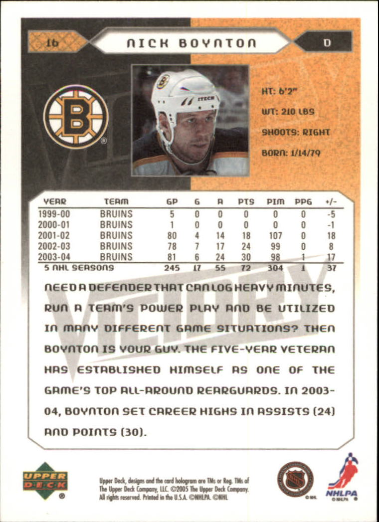 2005-06-Upper-Deck-Victory-Hockey-Cards-1-250-Pick-From-List thumbnail 29