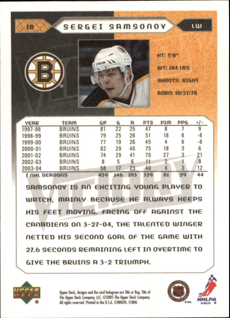 2005-06-Upper-Deck-Victory-Hockey-Cards-1-250-Pick-From-List thumbnail 33
