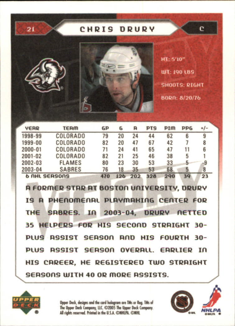 2005-06-Upper-Deck-Victory-Hockey-Cards-1-250-Pick-From-List thumbnail 39