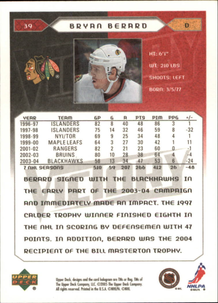 2005-06-Upper-Deck-Victory-Hockey-Cards-1-250-Pick-From-List thumbnail 73