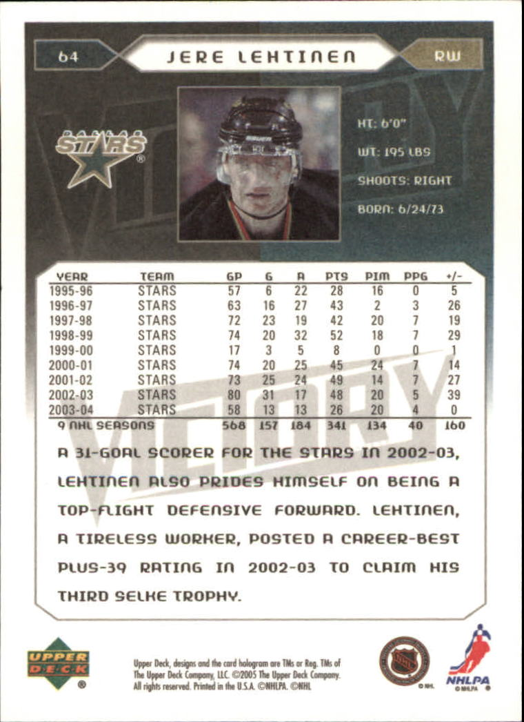 2005-06-Upper-Deck-Victory-Hockey-1-250-Your-Choice-GOTBASEBALLCARDS thumbnail 87