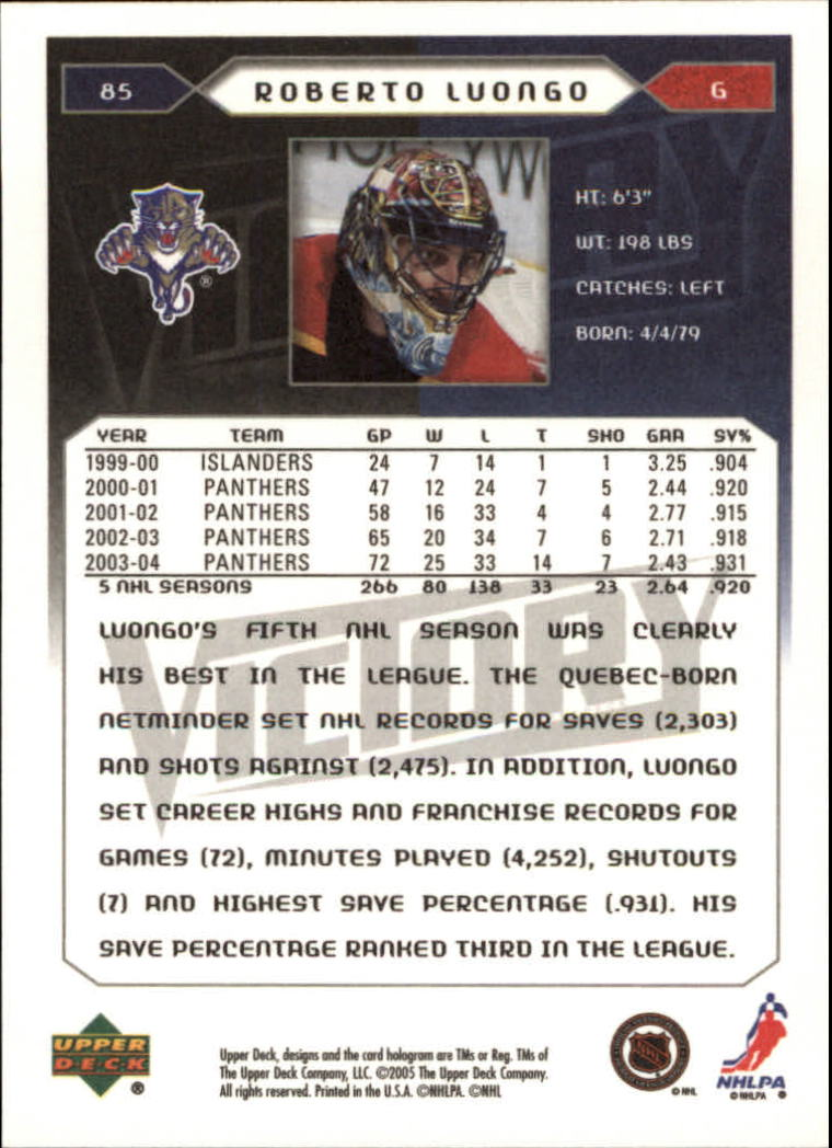 2005-06-Upper-Deck-Victory-Hockey-Cards-1-250-Pick-From-List thumbnail 157
