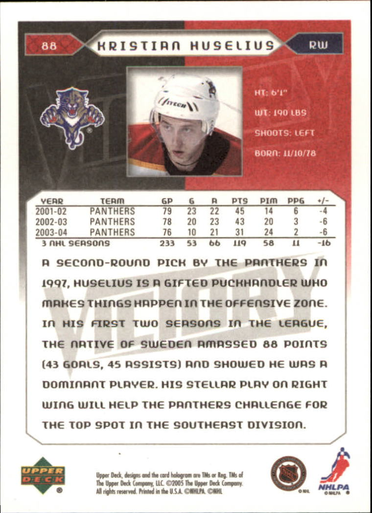 2005-06-Upper-Deck-Victory-Hockey-Cards-1-250-Pick-From-List thumbnail 161