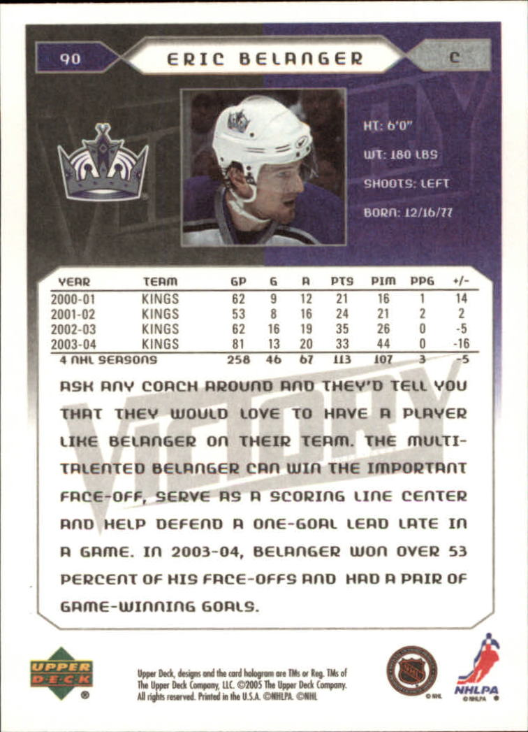 2005-06-Upper-Deck-Victory-Hockey-Cards-1-250-Pick-From-List thumbnail 165