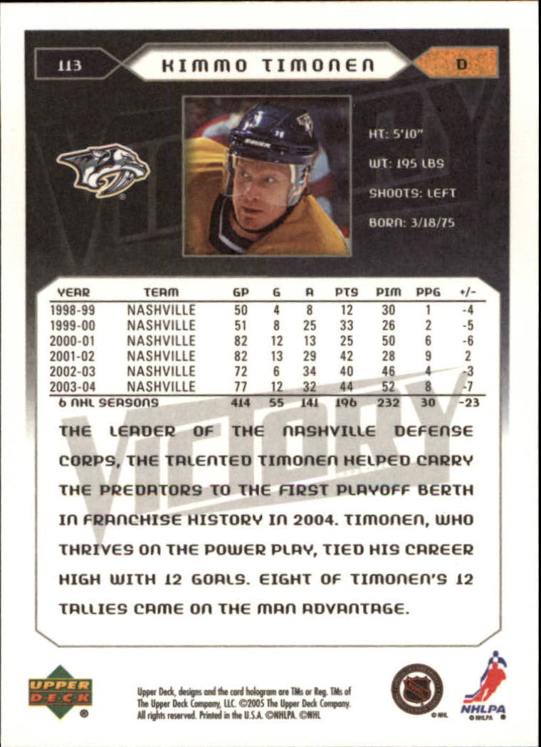2005-06-Upper-Deck-Victory-Hockey-Cards-1-250-Pick-From-List thumbnail 209