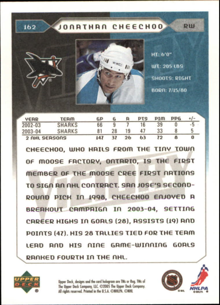2005-06-Upper-Deck-Victory-Hockey-Cards-1-250-Pick-From-List thumbnail 301