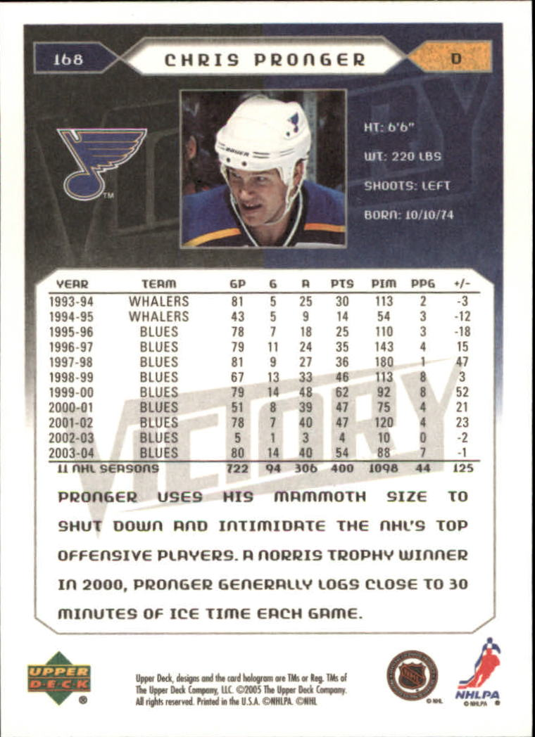 2005-06-Upper-Deck-Victory-Hockey-Cards-1-250-Pick-From-List thumbnail 311