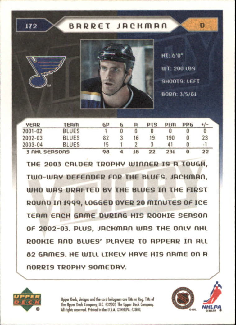 2005-06-Upper-Deck-Victory-Hockey-Cards-1-250-Pick-From-List thumbnail 319