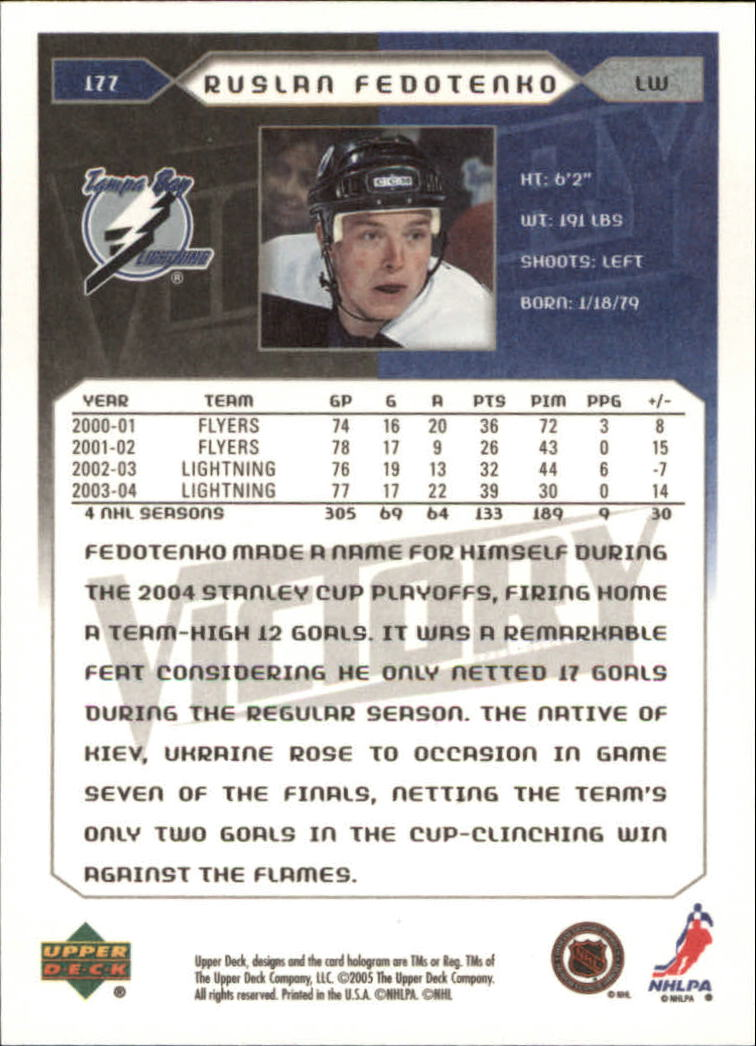 2005-06-Upper-Deck-Victory-Hockey-Cards-1-250-Pick-From-List thumbnail 329