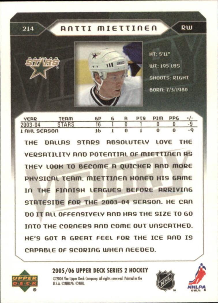 2005-06-Upper-Deck-Victory-Hockey-YOU-PICK thumbnail 29