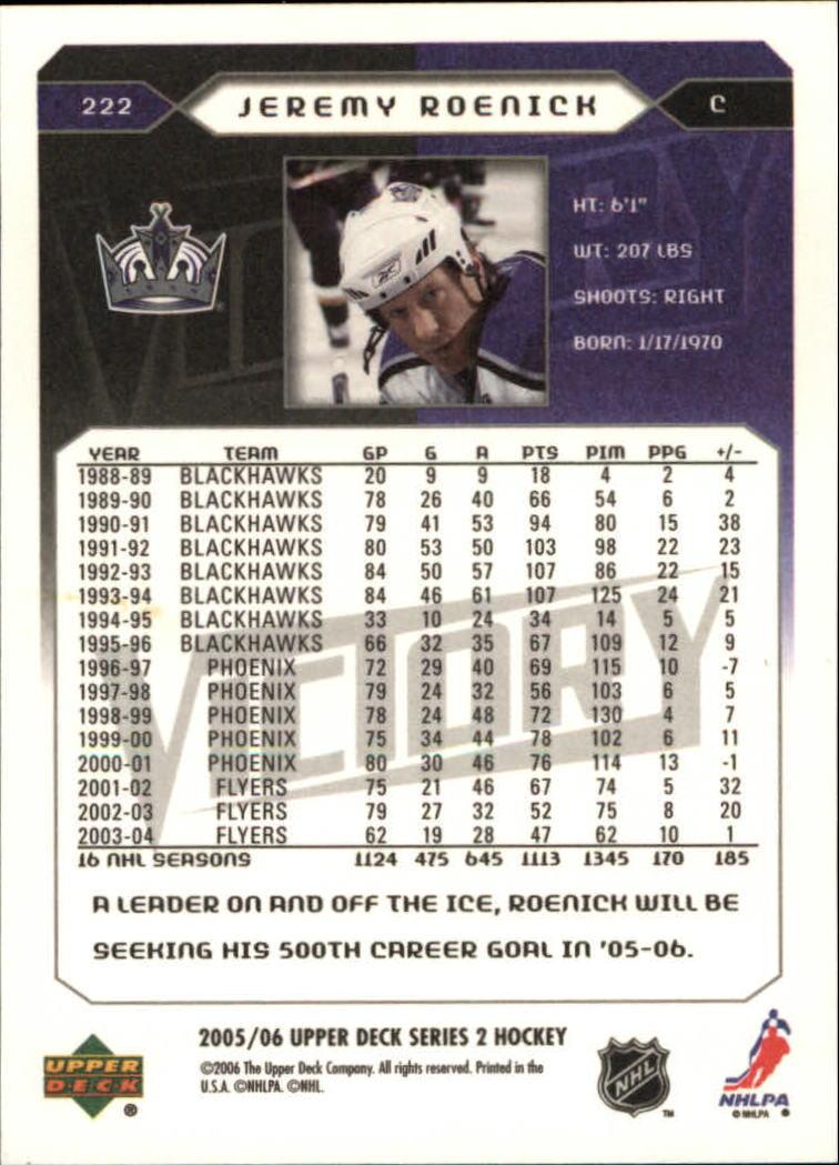 2005-06-Upper-Deck-Victory-Hockey-Card-Pick thumbnail 331