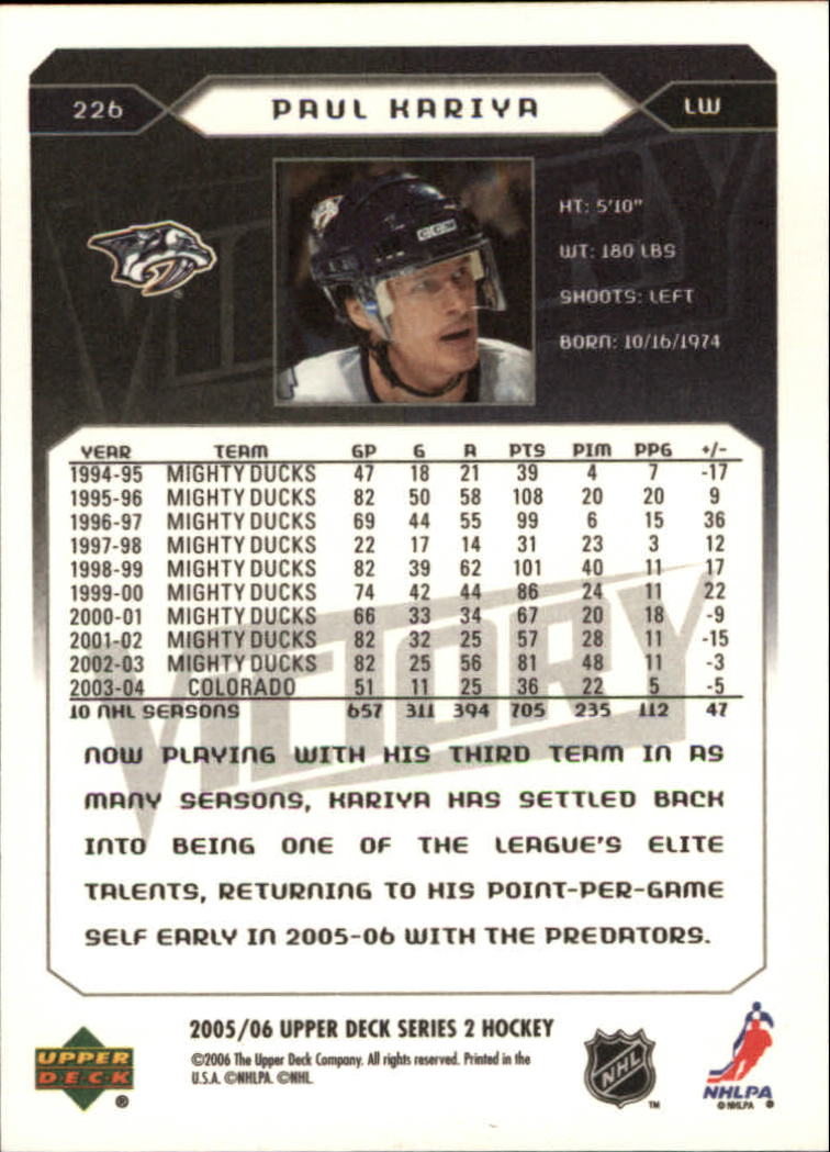 2005-06-Upper-Deck-Victory-Hockey-Cards-1-250-Pick-From-List thumbnail 401