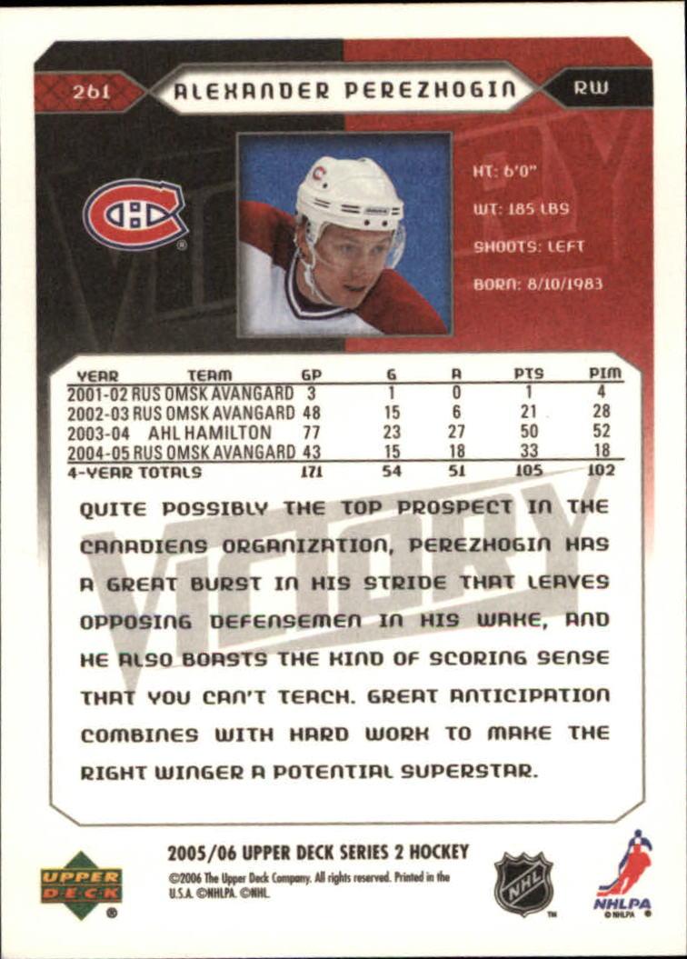 2005-06-Upper-Deck-Victory-Hockey-YOU-PICK thumbnail 122