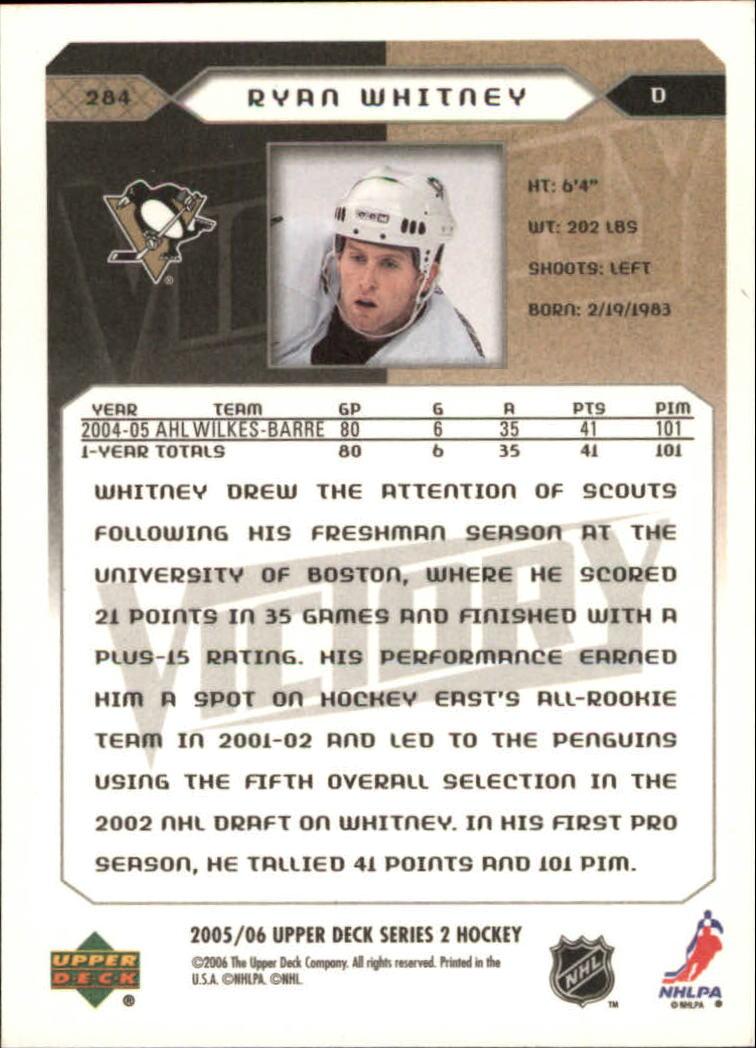 2005-06-Upper-Deck-Victory-Hockey-YOU-PICK thumbnail 162