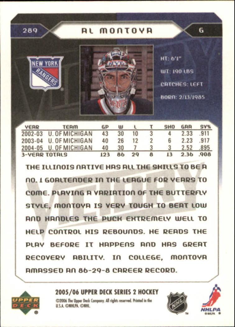 2005-06-Upper-Deck-Victory-Hockey-YOU-PICK thumbnail 170