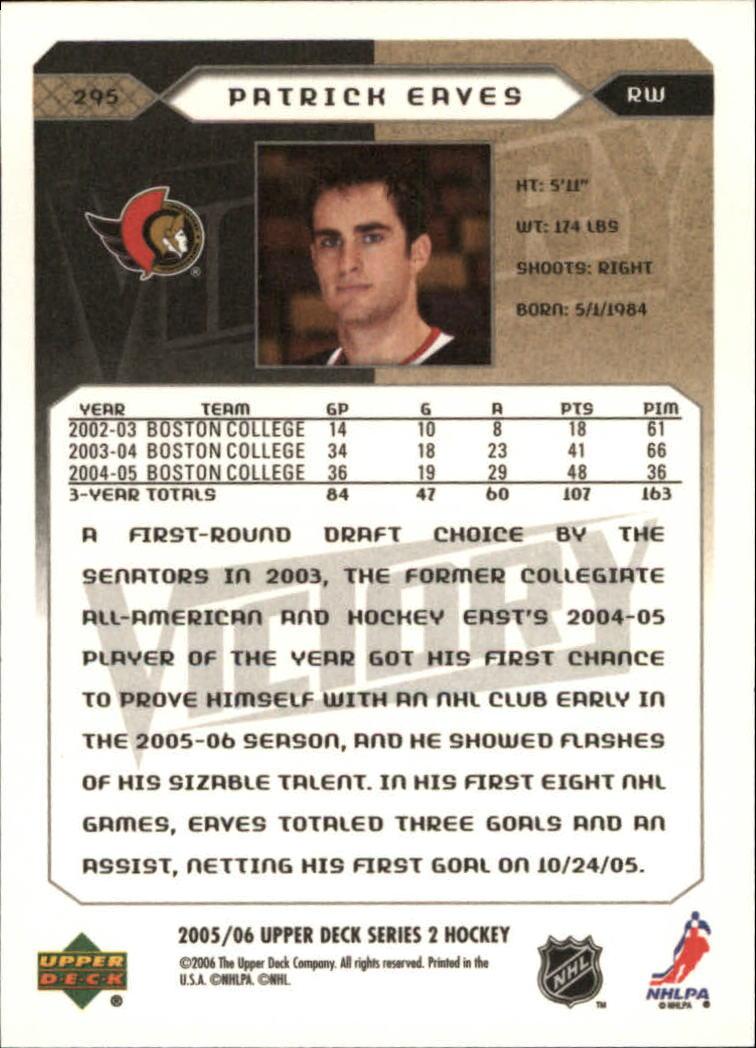 2005-06-Upper-Deck-Victory-Hockey-YOU-PICK thumbnail 182