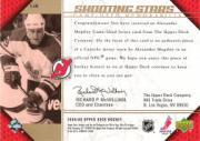 2005-06 Upper Deck Shooting Stars Jerseys #SAM Alexander Mogilny back image