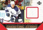 2005-06 Upper Deck Shooting Stars Jerseys #SAM Alexander Mogilny