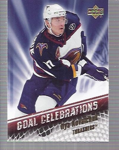 2005-06 Upper Deck Goal Celebrations #GC1 Ilya Kovalchuk