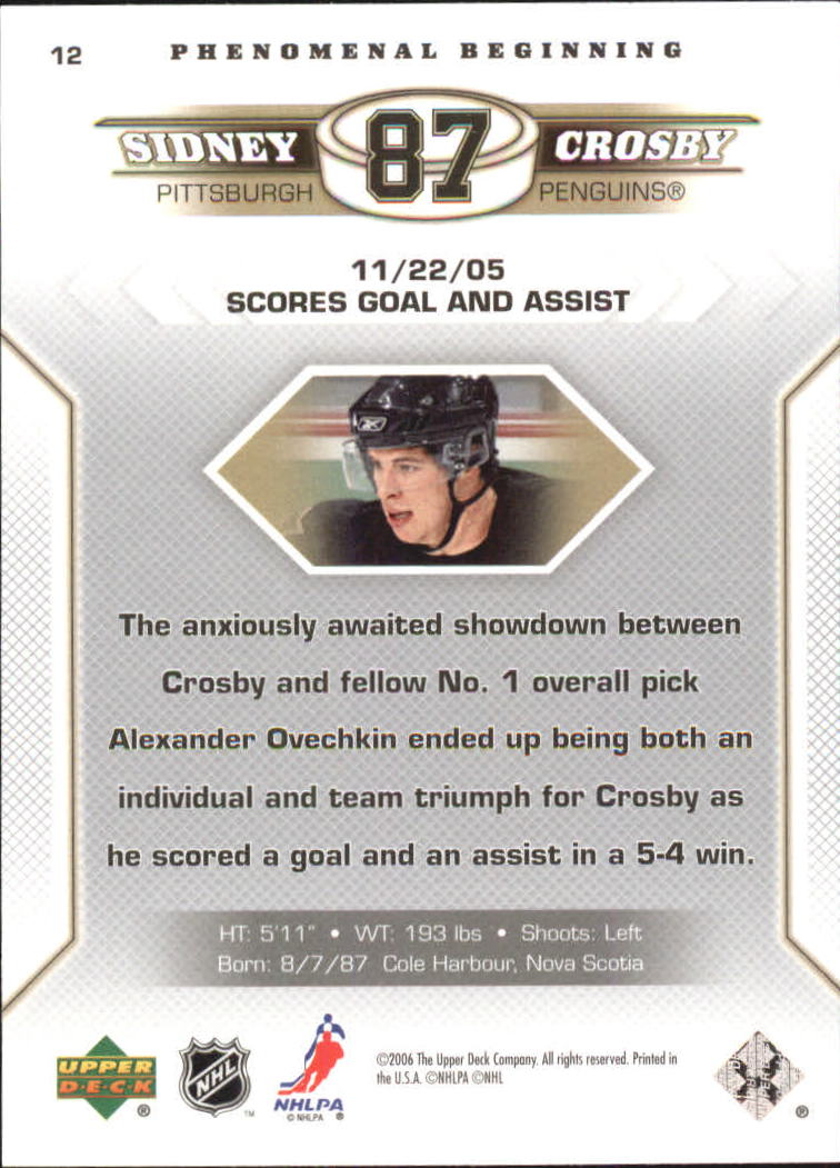 2005-06 Upper Deck Phenomenal Beginnings #12 Sidney Crosby back image