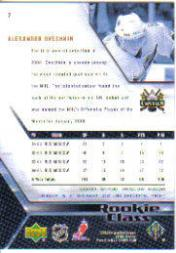 2005-06 UD Rookie Class #2 Alexander Ovechkin back image