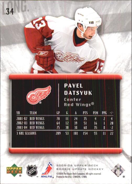 2005-06-Upper-Deck-Rookie-Update-Hockey-1-250-Your-Choice-GOTBASEBALLCARDS thumbnail 69