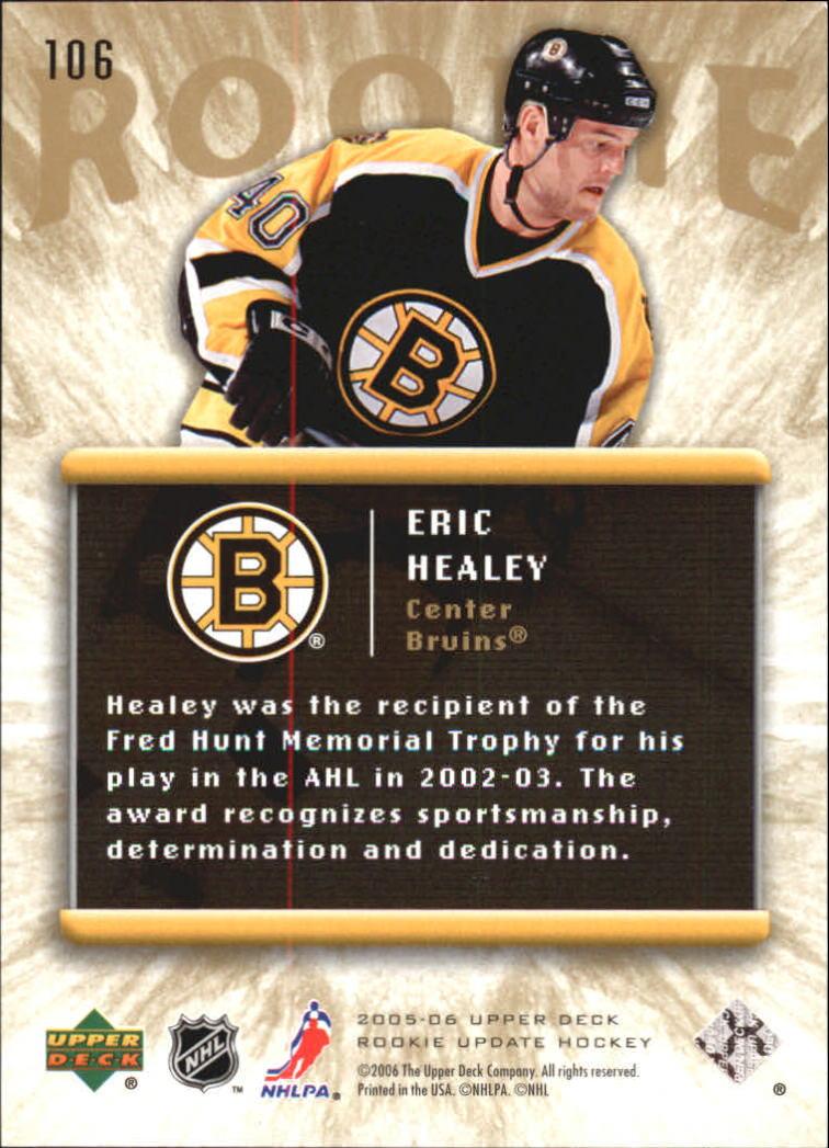 2005-06-Upper-Deck-Rookie-Update-Hockey-1-250-Your-Choice-GOTBASEBALLCARDS thumbnail 197
